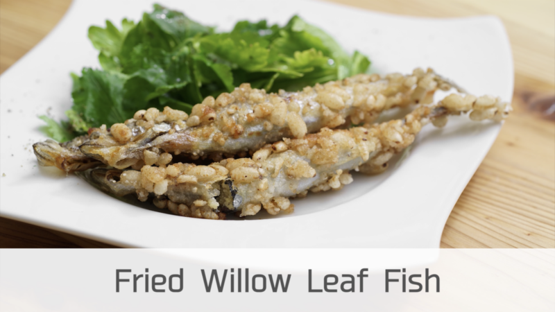 7major allergen free / Fried Willow Leaf Fish