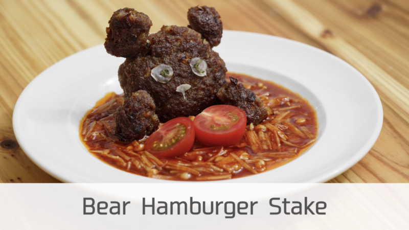 7major allergen free / Bear Hamburger Stake