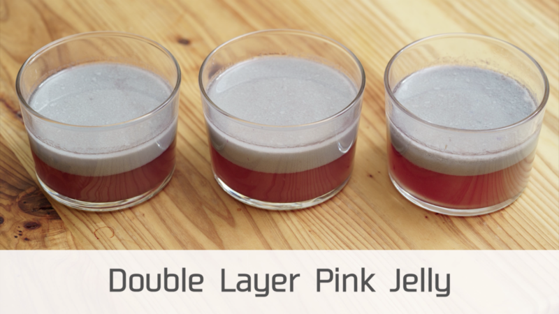 Double Layer Pink Jelly / 7major allergen free