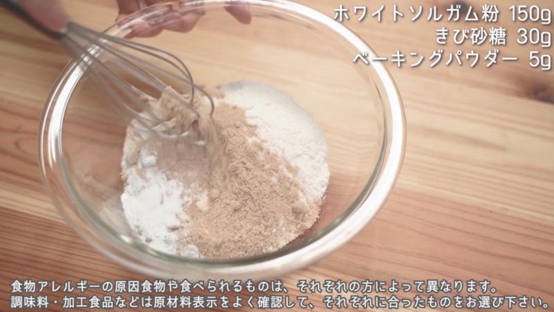 カステラ 小麦粉 ベビー